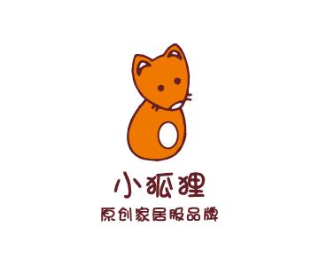 小狐貍家居服供貨