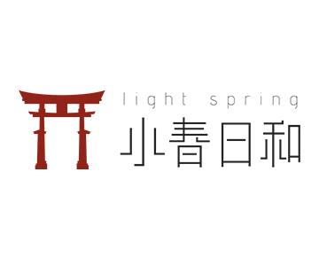 小春日和light spring