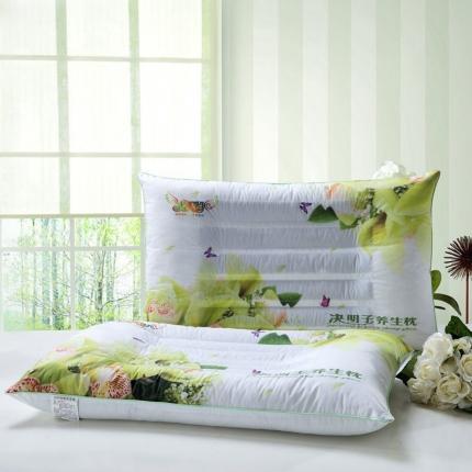 艾丽丝枕芯 炫彩决明子枕
