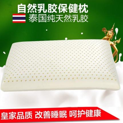 艾丽丝枕芯 面包乳胶枕40*60*10CM