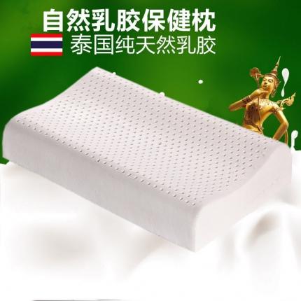 艾丽丝枕芯平面乳胶枕30*50*8CM