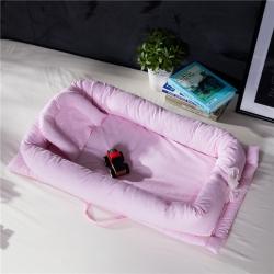 便攜式嬰兒床全棉床中床新生兒寶寶哄睡覺神器仿生床  粉色條紋