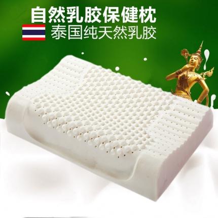 艾丽丝枕芯 按摩颗粒乳胶枕40*60*10CM