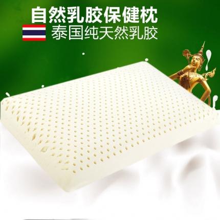 艾丽丝枕芯 面包乳胶枕40*70*12CM