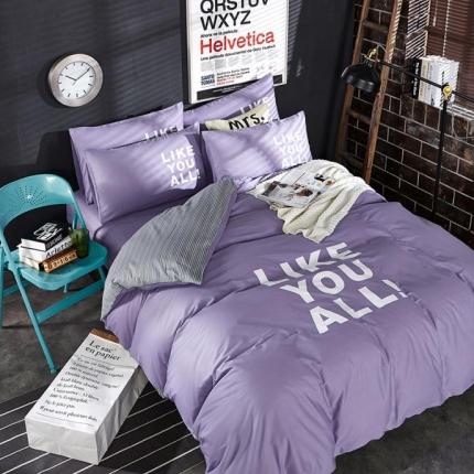 6号家纺 新款13372全棉纯色四件套床单款苏珊藕荷