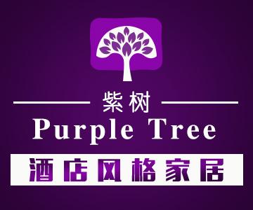 紫树酒店风格家居